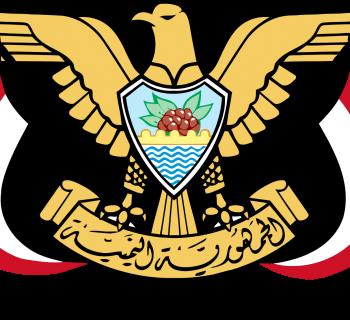 Yemen coat of arms, photo-value-description