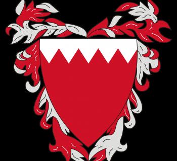 Bahrain coat of arms, photo-value-description