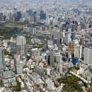 areas of Tokyo-title-description-photo-areas of Tokyo