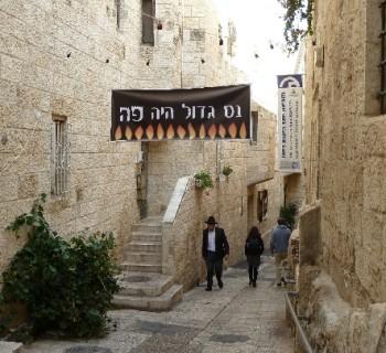street-Jerusalem-Photo-name-list of known