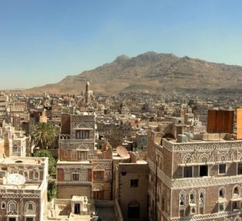 areas-Sana'a-title-description-photo-districts of Sana'a