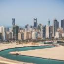 the capital of Bahrain-card-photo-kind-in capital