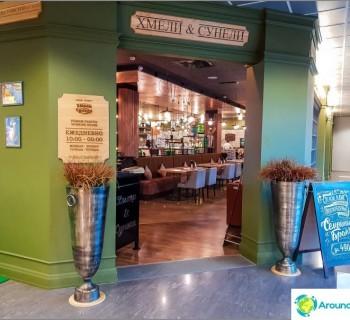 restaurant-hmeli-suneli-eat-adler