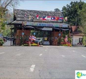 zoo-khao-kheow-pattaya-best-thailand