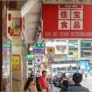 food-prices-hong-kong-supermarket