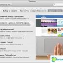 faq-transition-from-windows-mac-hot-button-similar-programs-external-drive